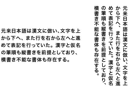 httpwwwbigideasruuserfiles02_japanese-02jpg